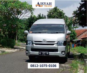 37. Travel Lampung Jakarta, Aisyah Trans Transportasi Antar Jemput