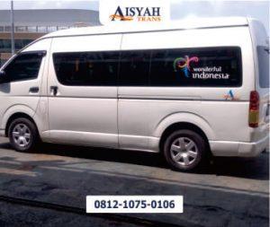 39. Jasa Travel Depok Lampung Bersahabat Dengan Isi Dompet Kamu
